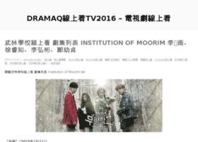 dramaq2015.wordpress.com