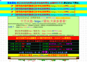 dramasfan.com