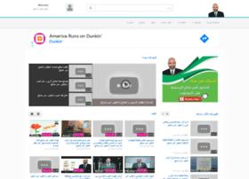 dramirsaleh.com