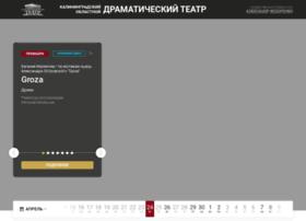 dramteatr39.ru
