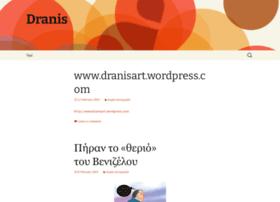 dranis7.wordpress.com