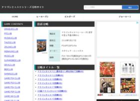 draqueclub.yumiyari.com