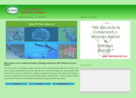 drarvindsbiology.com