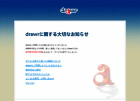 drawr.net