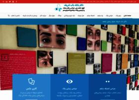 drbabsharif.com