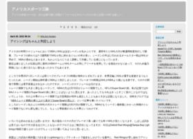 drbcs.dreamlog.jp