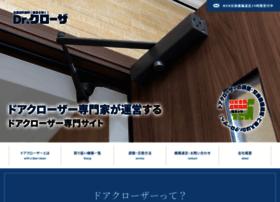 drcloser.jp