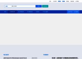 drcnet.com.cn