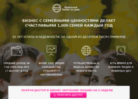 dream-career.ru