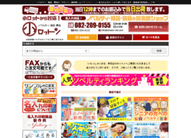 dream-dd.com