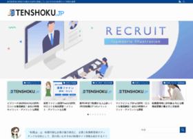dream-match.jp