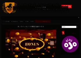 dream100uma.com