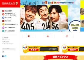 dream2015.takarakuji-official.jp