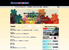 dreamart-saitama.com