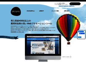 dreamblog.jp