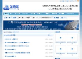 dreambox.tvro.org