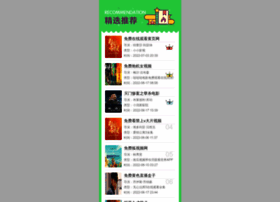 dreambulgarianproperty.com