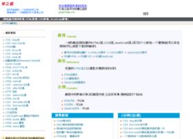 dreamdu.com