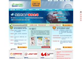 dreamershop.com