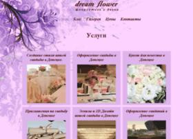 dreamflower.com.ua
