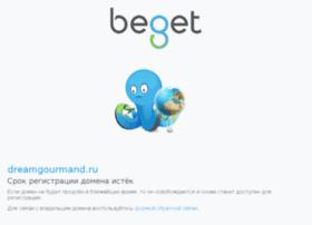 dreamgourmand.ru