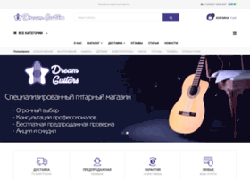 dreamguitars.ru