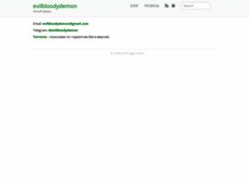 dreamhelg.ru
