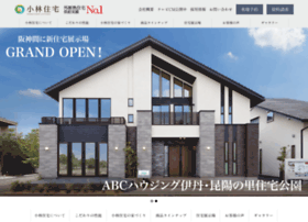 dreamhome.co.jp