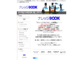 dreamnets.jp