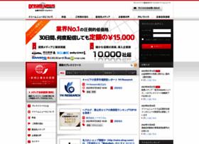 dreamnews.jp