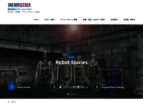 dreamseeker.co.jp