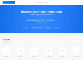 dreamsystemsolutions.com