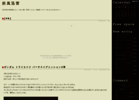 dreamtraveler.blog.shinobi.jp
