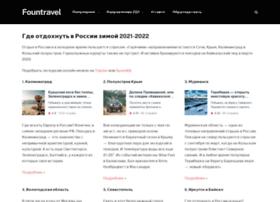 dreamvoyage.ru