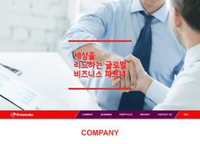 dreamwise.co.kr