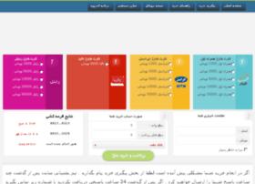 dreamybarca.1000charge.com