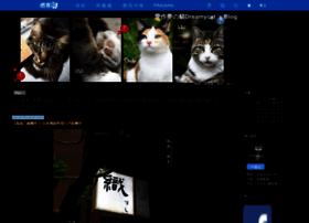 dreamycat0421.pixnet.net