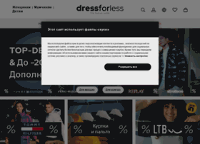 dress-for-less.ru