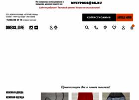 dress-life.ru