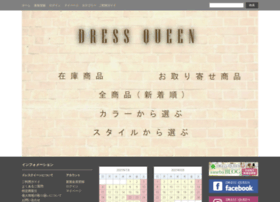 dress-queen.us