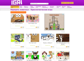 dress-up-animals.igri.by
