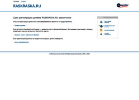 dress.raskraska.ru