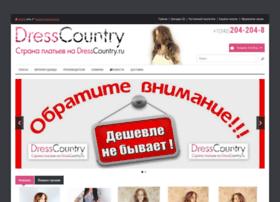 dresscountry.ru
