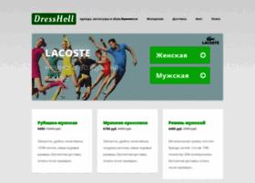 dressholl.ru