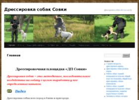 dressirovkasobak.com.ua