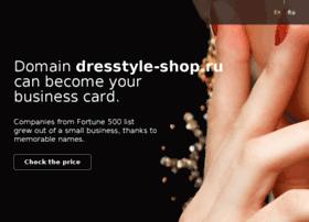 dresstyle-shop.ru