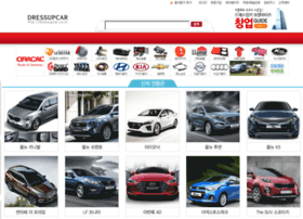 dressupcar.co.kr