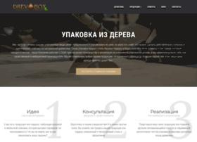 drev-box.ru