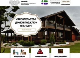 drevprodukt.ru