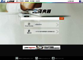 dreye.com.cn